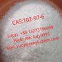 N-Benzylisopropylamine CAS: 102-97-6(Mail: Lucy@senyi-chem.com)