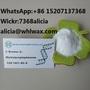 Factory Supply 1451-83-8 2-Bromo-4-Methylpropiopheno CAS NO.1451-83-8