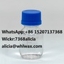 High Quality Fast Delivery Valerophenone CAS.1009-14-9