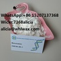 Manufacturer Supply Anesthetic Powder Benzocaine for Anti-Paining CAS 94-09