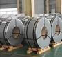 HONGSTEEL SUS301 Stainless Steel