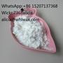 White Powder Ethyl 3-oxo-4-phenylbutanoate cas 5413-05-8