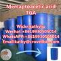 Thioglycolic acid TGA 68-11-1 Mercaptoacetic acid 8619930505014