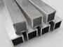 extruded aluminum square tube