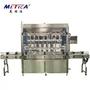1000ml 100ml Bottle Filling Machine Paste Liquid Bottling Machine 3000 Bott