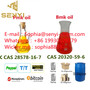 CAS.28578-16-7/20320-59-6 BMK PMK(Sophia@senyi-chem.com +86 19930629779