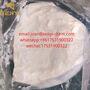 Chemical Intermediate CAS443998-65-0/40064-34-4/79099-07-3/288573-56-8