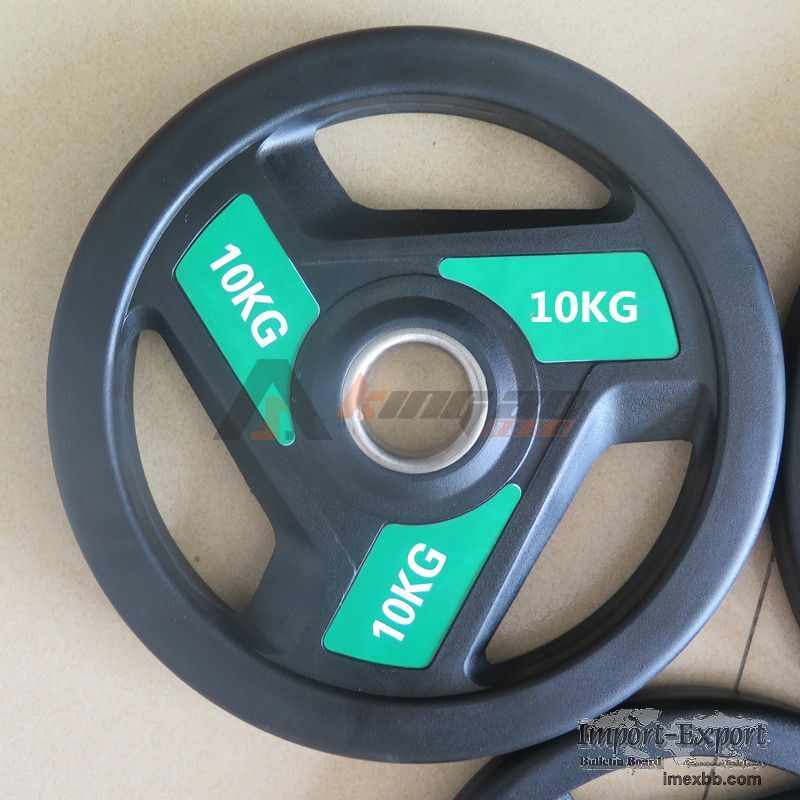 Custom Logo Weight Plates