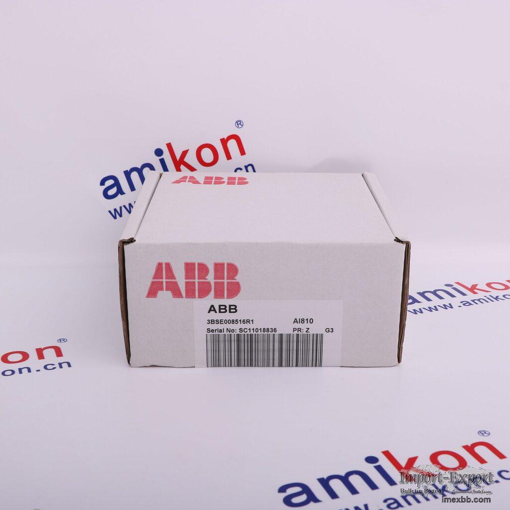 ABB IMMFC04