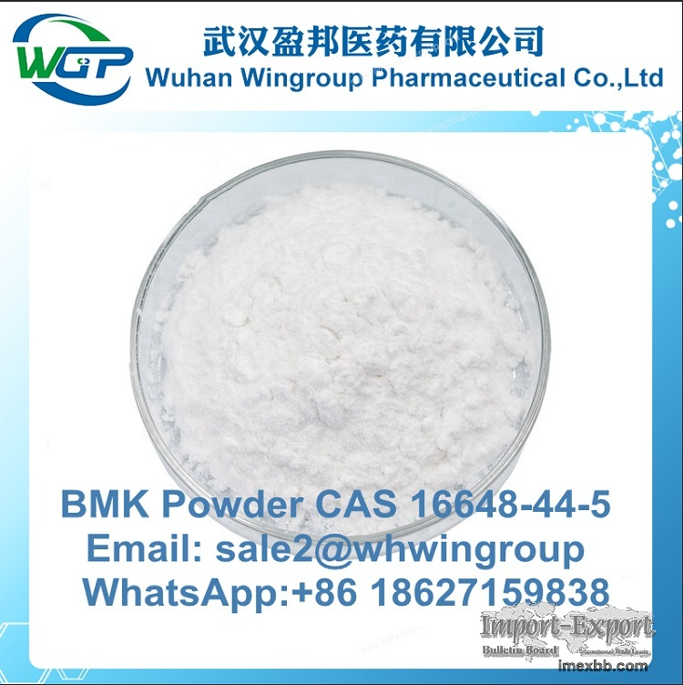 BMK Powder CAS 16648-44-5 with Safe Delivery to Netherlands/UK/Poland