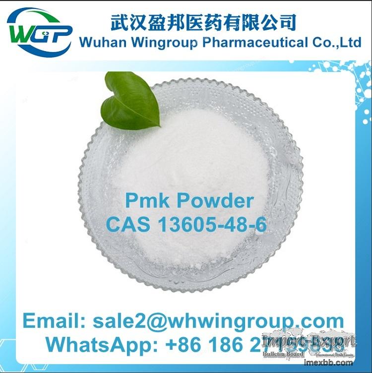 PMK Methyl Glycidate CAS 13605-48-6 to Europe/Canada