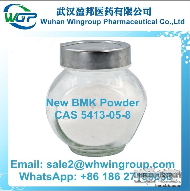 BMK Glycidate 5413-05-8 New BMK Powder to Netherlands/UK/Poland