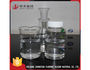 Silicone Products in Chemical Industry