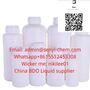 Gamma 1, 4-Butanediol Bdo CAS: 110-63-4(admin@senyi-chem.com WP+15512453308