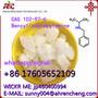 CAS:102-97-6   Benzylisopropylamine