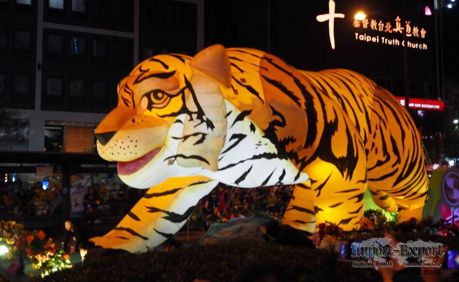 Tiger-Shaped Lantern