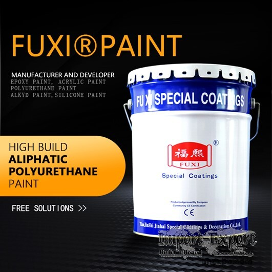 High Build Aliphatic Polyurethane Paint