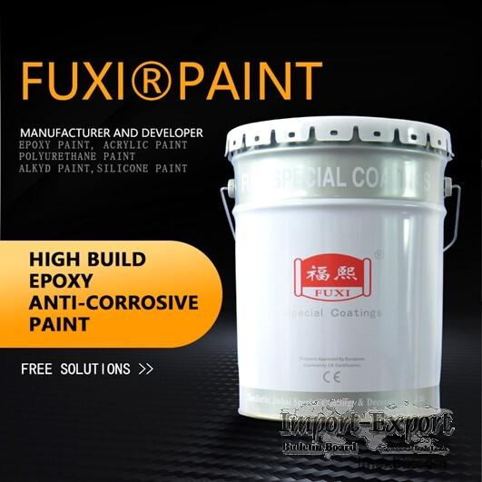 High Build Epoxy Anticorrosive Paint