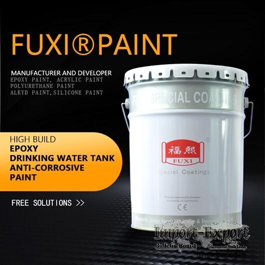 High-Build Epoxy Drinking Water Tank Anticorrosive Paint(FDA)