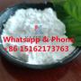Hydrochloride CAS 14176-50-2 Organic Chemicals Pharmaceutical Intermediate
