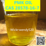 Get Best Price for Pure PMK Oil CAS 28578-16-7 Online?