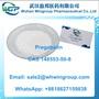 Buy Premium Quality Pregabalin CAS 148553-50-8 with Competitive Price