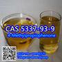 4-Methylpropiophenone CAS 5337-93-9 supplier in China Wickr: wendy520
