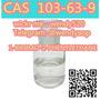 Phenethyl bromide CAS :103-63-9 WhatsApp:+8613545906677