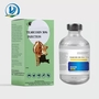 30% Tilmicosin Injection Veterinary Medicine Drugs For Sheep Cattle Swine P