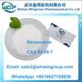 Buy High Quality CAS 94-09-7 Benzocaine Powder for Painkiller 8618627159838
