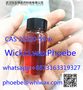 Sell Phenylacetylmalonic acid ethylester BMK OIL CAS 20320-59-6 with High Q