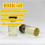 Sell Stock for CAS 20320-59-6 BMK Powder Oil Glycidate / 28578-16-7 Pmk Pow