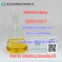 Door to Door High Purity Pmk Powder Liquid 13605 BMK Oil, New BMK Liquid CA