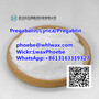 Crystal Pregabalin/Pregablin/Lyrica Shiny powder 148553-50-8 Used for Epile