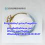 Treat pain and anxiety Medicine CAS 148553-50-8 Pregabalin Wickr:LwaxPhoebe