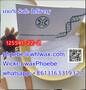 Supply Piperidine Powder ks-0037 CAS125541-22-2/320589-77-3/288573-56-8