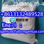 EIDD-2801 CAS2349386-89-4
