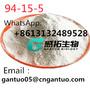 Dimethocaine CAS 94-15-5