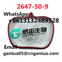 Flubromazepam CAS 2647-50-9