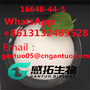 Methyl 2-phenylacetoacetate CAS 16648-44-5