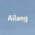 Hebei Ailang Export Trading Co. LTD Logo
