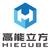 Guangzhou Gaoya InfoTech Ltd Logo