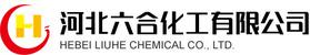 Hebei Liuhe Chemical Co., Ltd.  Logo