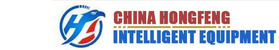 Hongfeng Intelligent Equipment (Dalian) Co., Ltd Logo