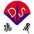 Hubei New Desheng Materials Technology Co., Ltd Logo