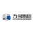 Litong Machinery Automation (Shanghai) Co., Ltd. Logo