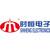 Nanjing Shiheng Electronics Co.,Ltd Logo