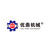 Ningbo Zhenhai Youding Machinery Co., Ltd. Logo