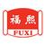 Tianjin Jinhai Special Coatings & Decoration Co., Ltd Logo