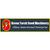 Shijiazhuang Green Torch Seed Machinery Co., Ltd Logo